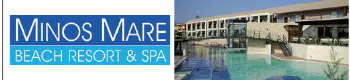 Minos Mare Beach Resort and Spa