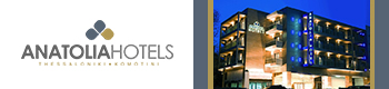 Anatolia Hotels