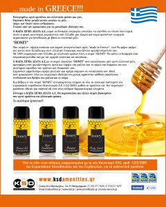honey amenties by ksd