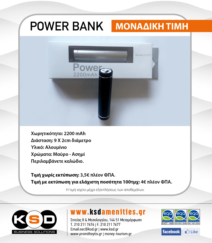 Newsletter Power Bank