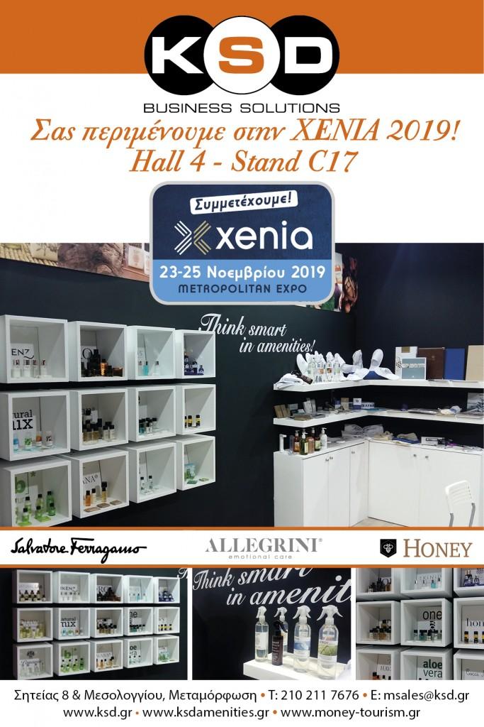 XENIA 2019 KSD