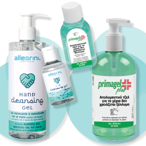 Primagel + Hygiene